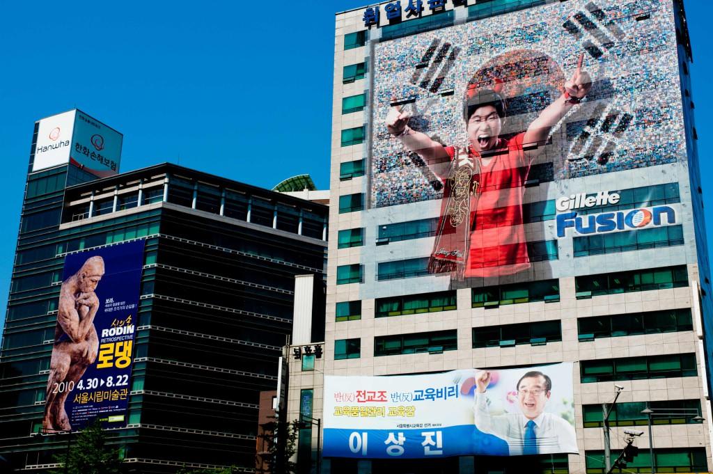 Séoul ©ppc