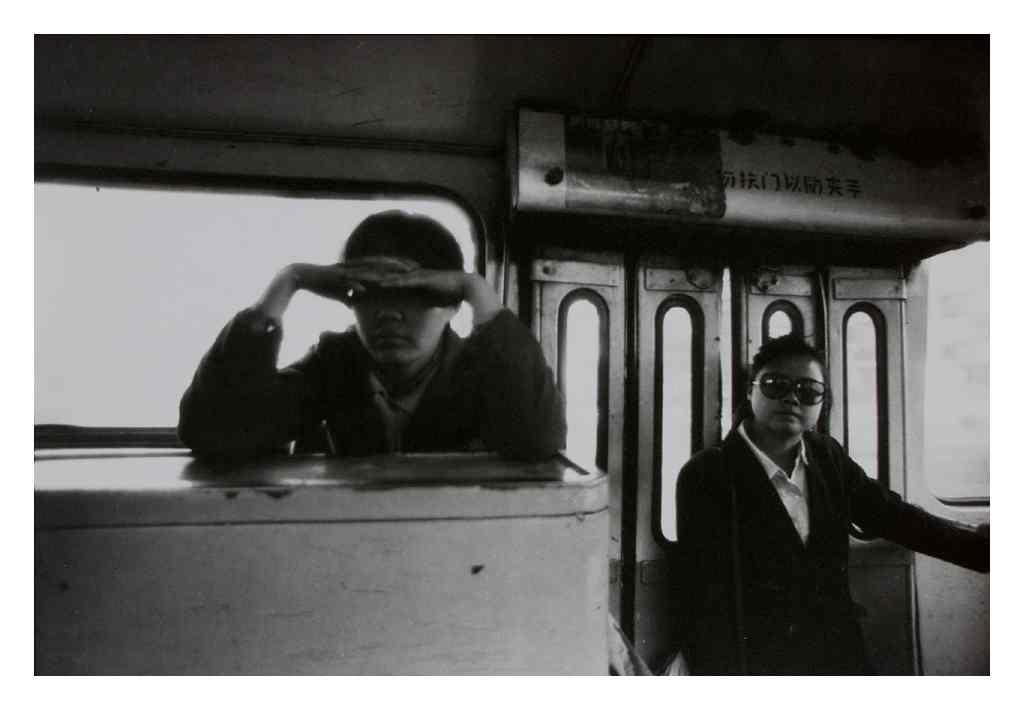 Tossing Bus China, 1989 © Mo yi