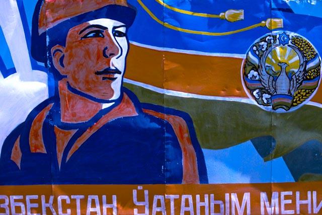 Emblème de l'Ouzbékistan © ppc