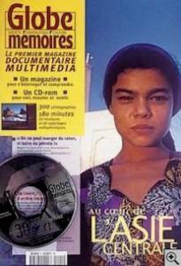 Globe-Mémoires, magazine documentaire multimédia consacré à l'Ouzbékistan