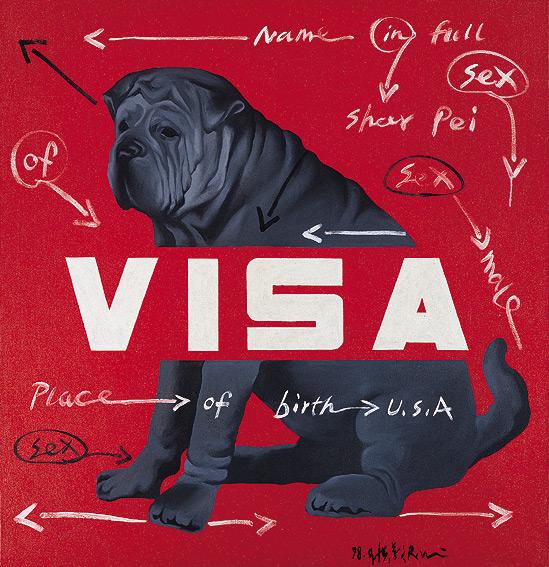 Visa © Wang Guangyi