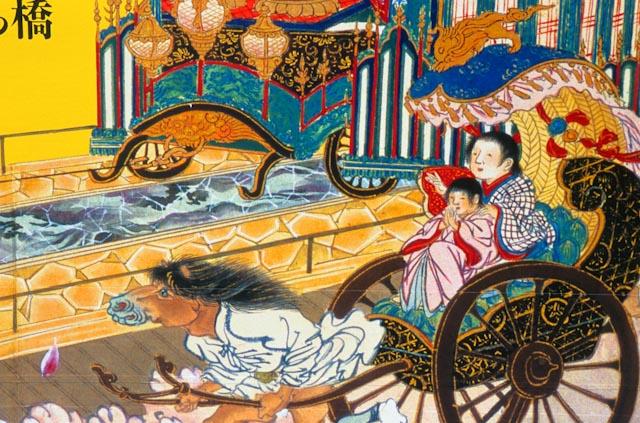 affiche d'une exposition consacrée à Hokusai © PPC