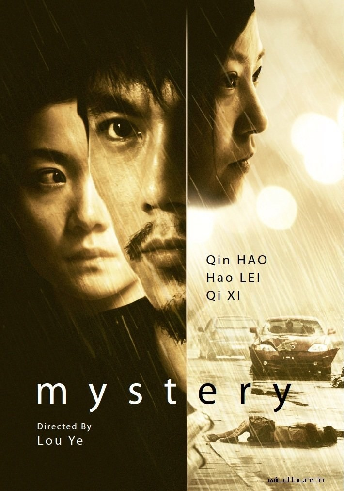 Mystery, Lou Ye