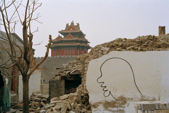 © Zhang Dali, 1999