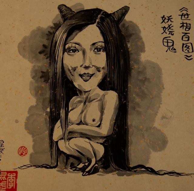 Série tête Hypertrophiée. Encre de Chine 35 X 35 cm