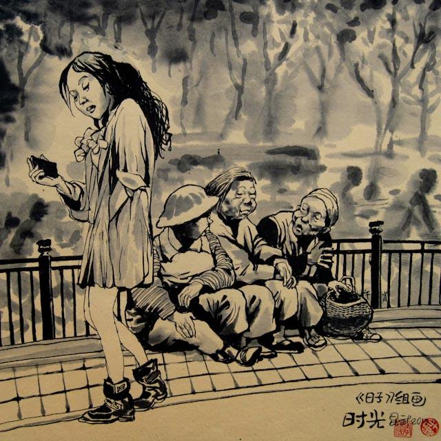 Deux générations sur le pont 时光 Encre de Chine, 35 x 35 cm, 2014.