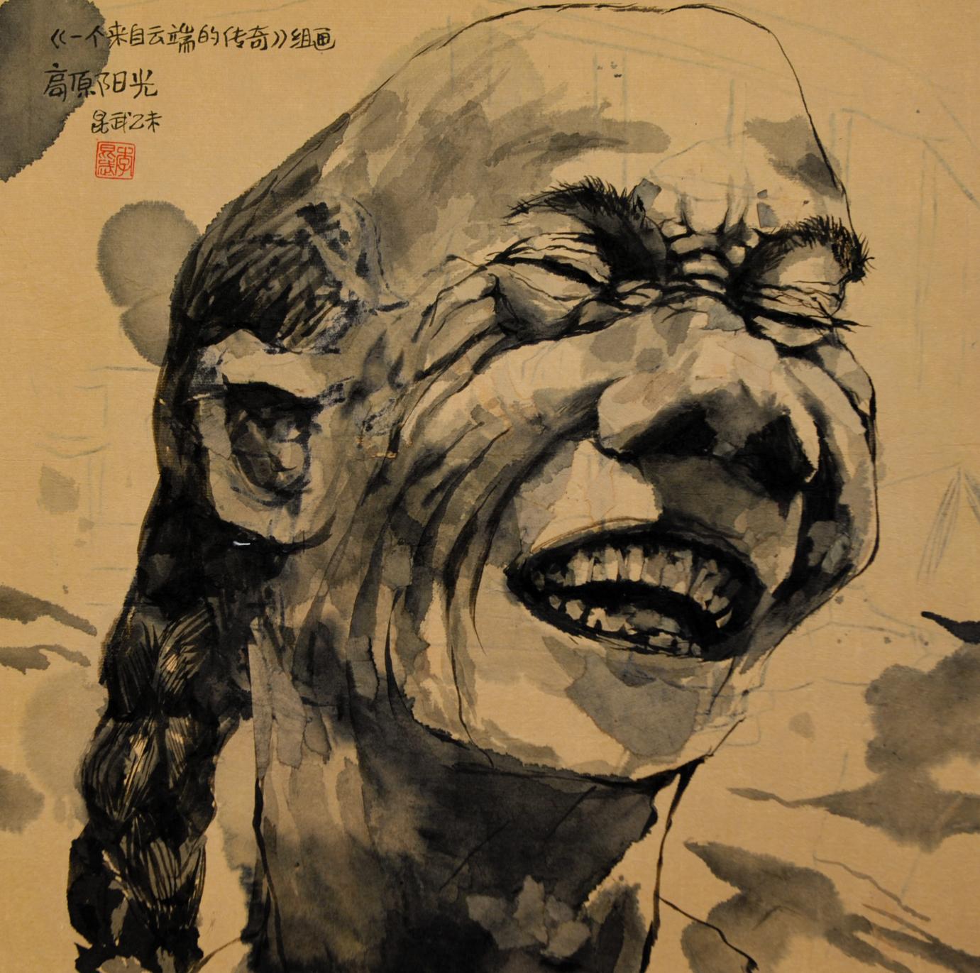 Dans la lumière des hauts plateaux 高原阳光 © Li Kunwu, 2015, 35 X 35 cm