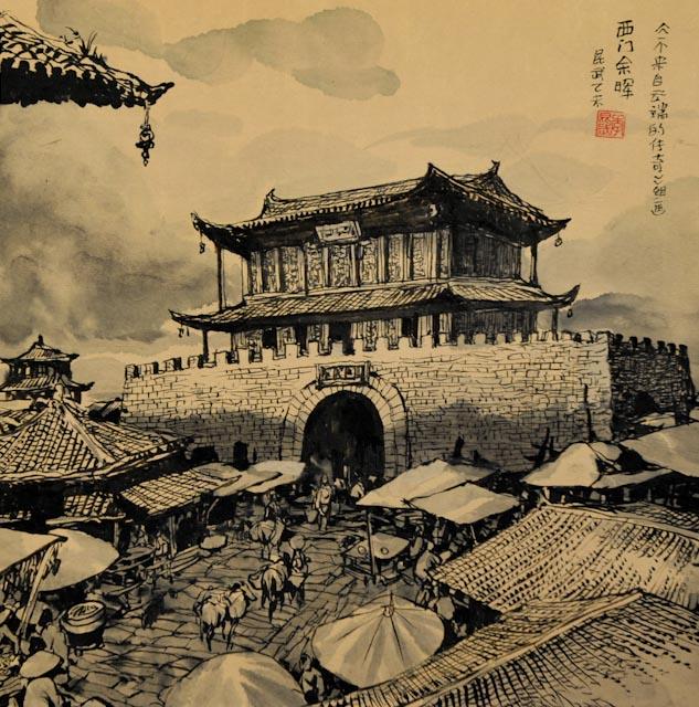 « Kunming, Coucher de soleil sur la porte de l'Ouest » 西门余晖