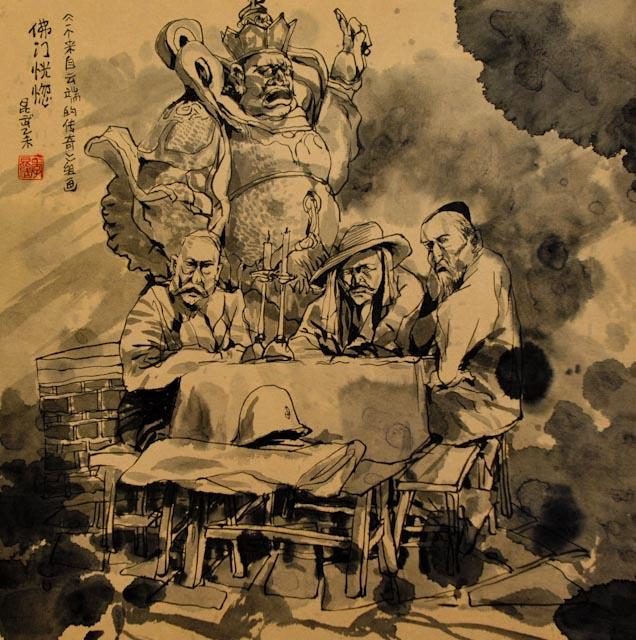 Négociation sous les volutes de Bouddha © Lu Lunwu, 2015