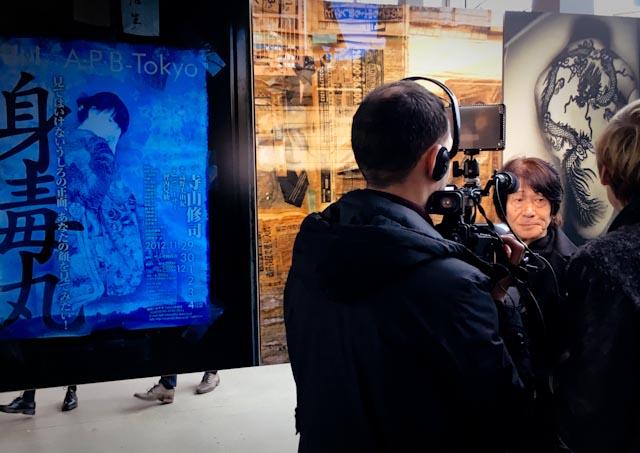 Daido Moriyama, 4 février 2016 - Fondation Cartier