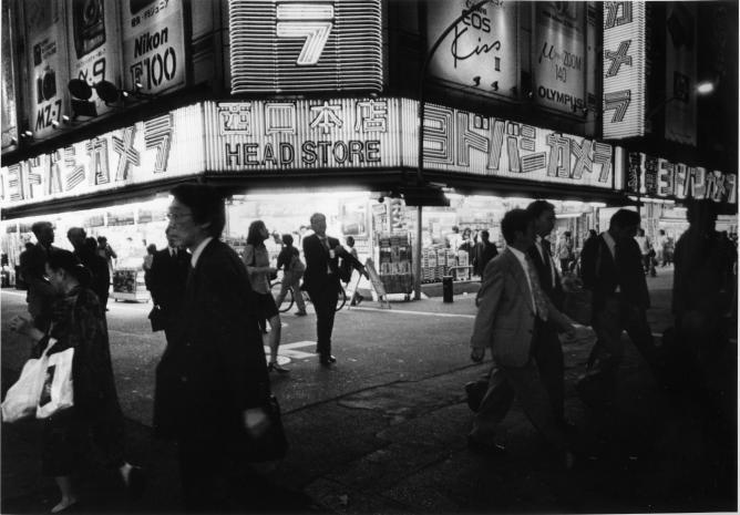 Daido Moriyama, Shinjuku, 2000-2004 © Daido Moriyama